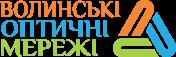 Волинські Оптичні Мережі Інтернет Logo